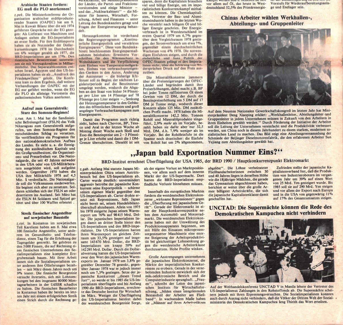 Hamburg_KVZ_1979_21_02
