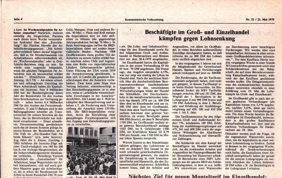 Hamburg_KVZ_1979_21_07