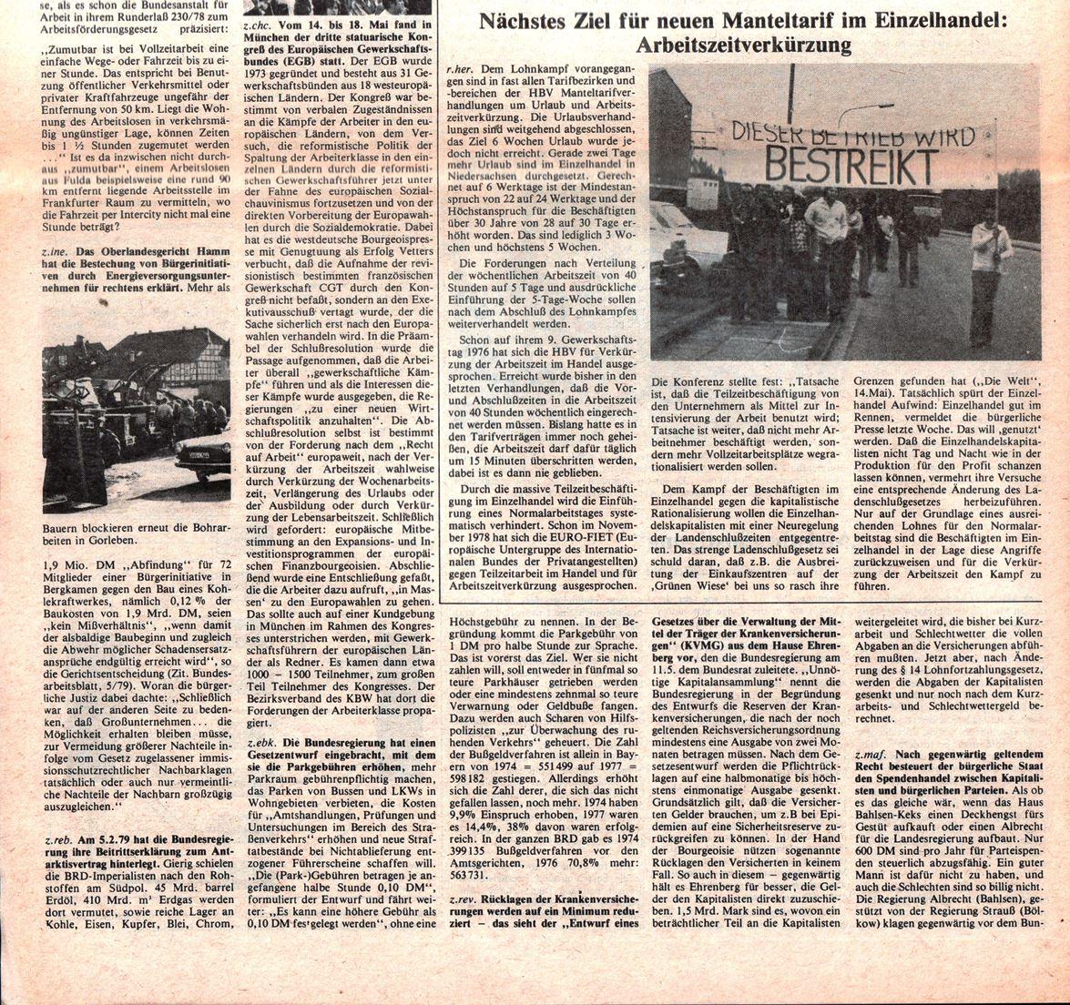 Hamburg_KVZ_1979_21_08