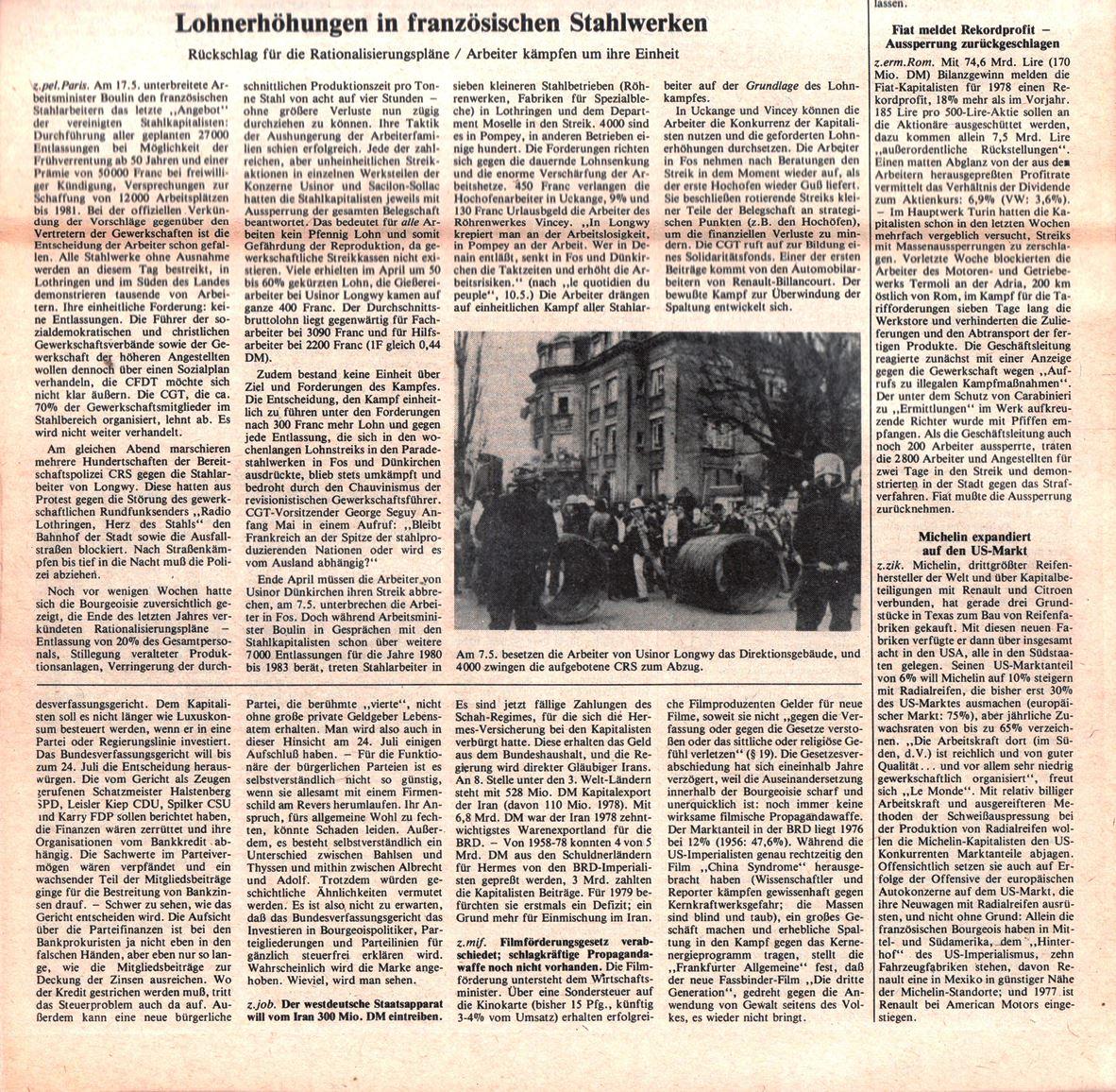 Hamburg_KVZ_1979_21_10