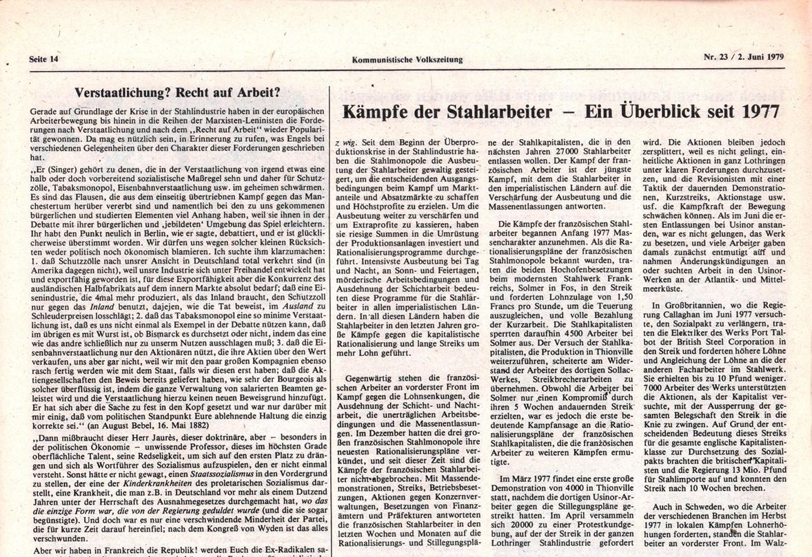 Hamburg_KVZ_1979_23_27