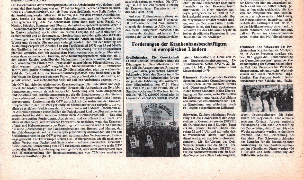 Hamburg_KVZ_1979_25_12