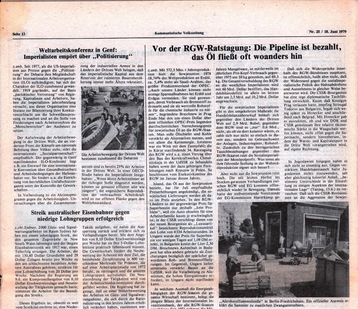 Hamburg_KVZ_1979_25_23