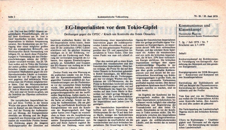 Hamburg_KVZ_1979_26_03