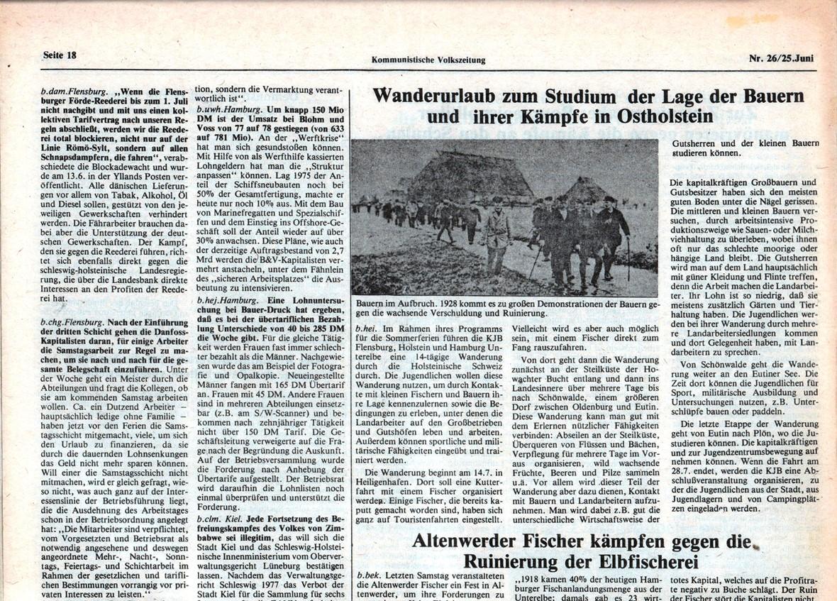 Hamburg_KVZ_1979_26_35