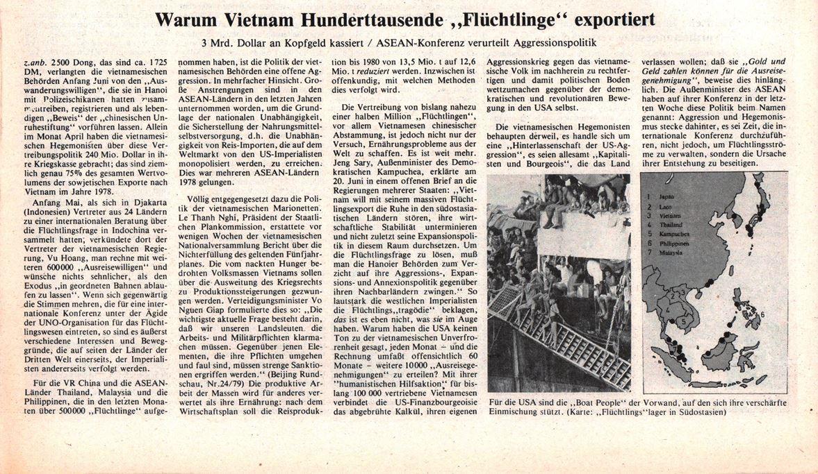 Hamburg_KVZ_1979_27_22