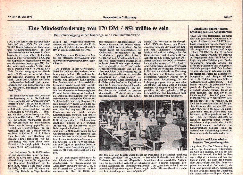 Hamburg_KVZ_1979_29_17