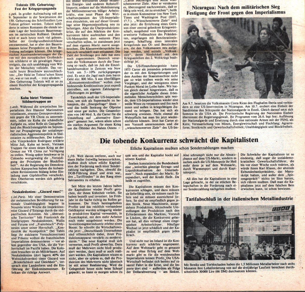 Hamburg_KVZ_1979_30_02