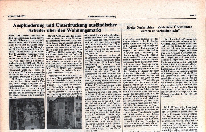 Hamburg_KVZ_1979_30_13