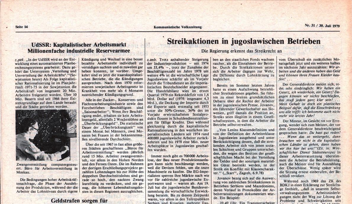 Hamburg_KVZ_1979_31_27