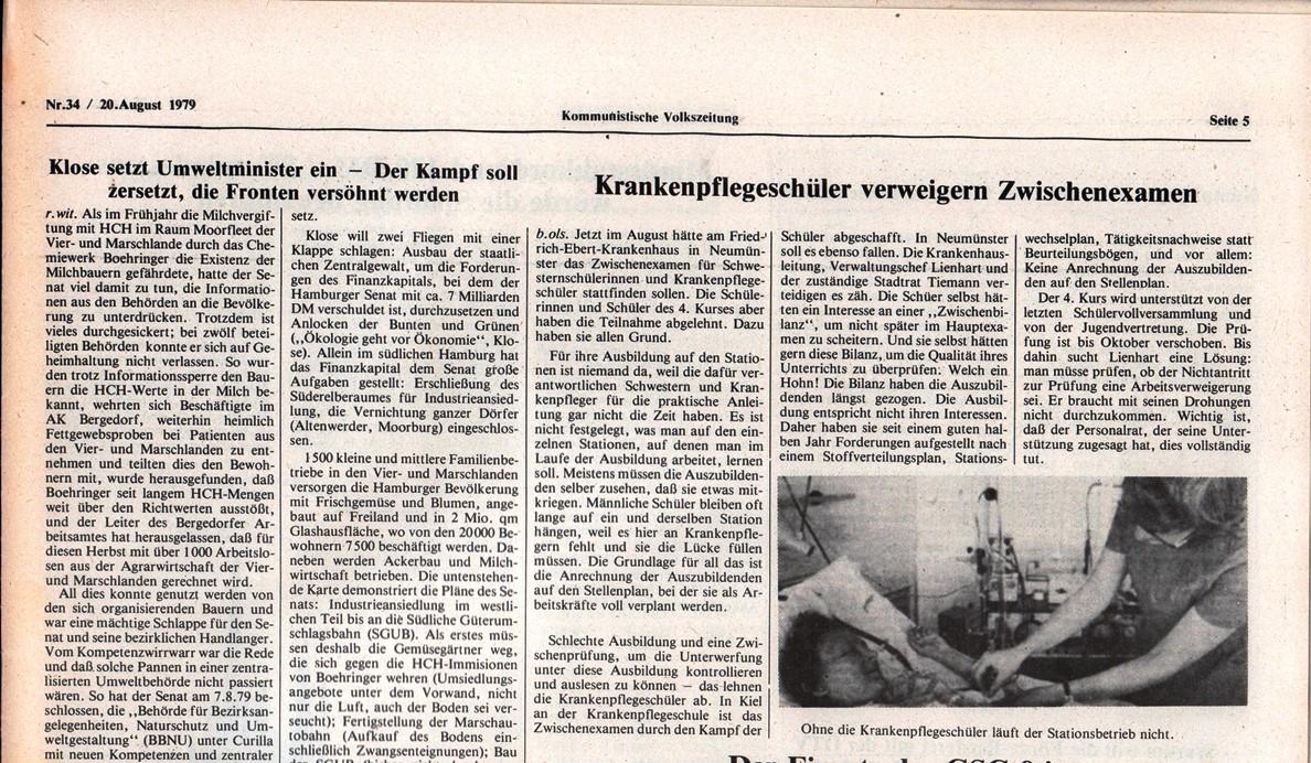 Hamburg_KVZ_1979_34_09