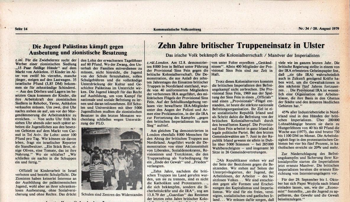 Hamburg_KVZ_1979_34_27