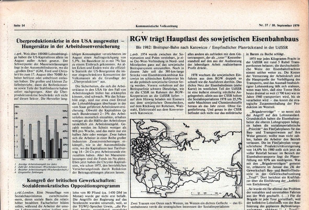 Hamburg_KVZ_1979_37_27