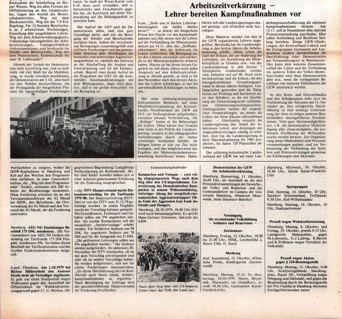 Hamburg_KVZ_1979_41_10