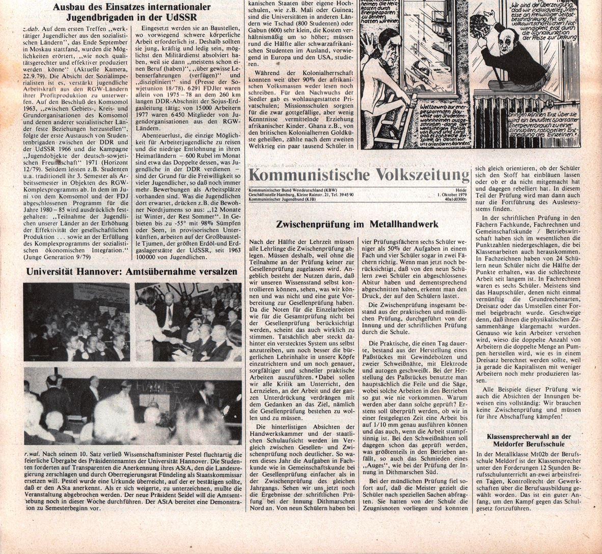 Hamburg_KVZ_1979_41_24