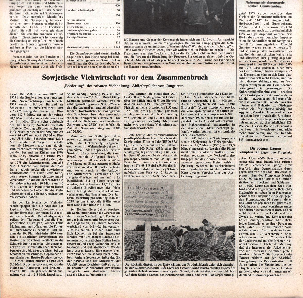 Hamburg_KVZ_1979_42_18
