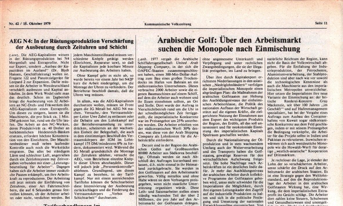 Hamburg_KVZ_1979_42_21