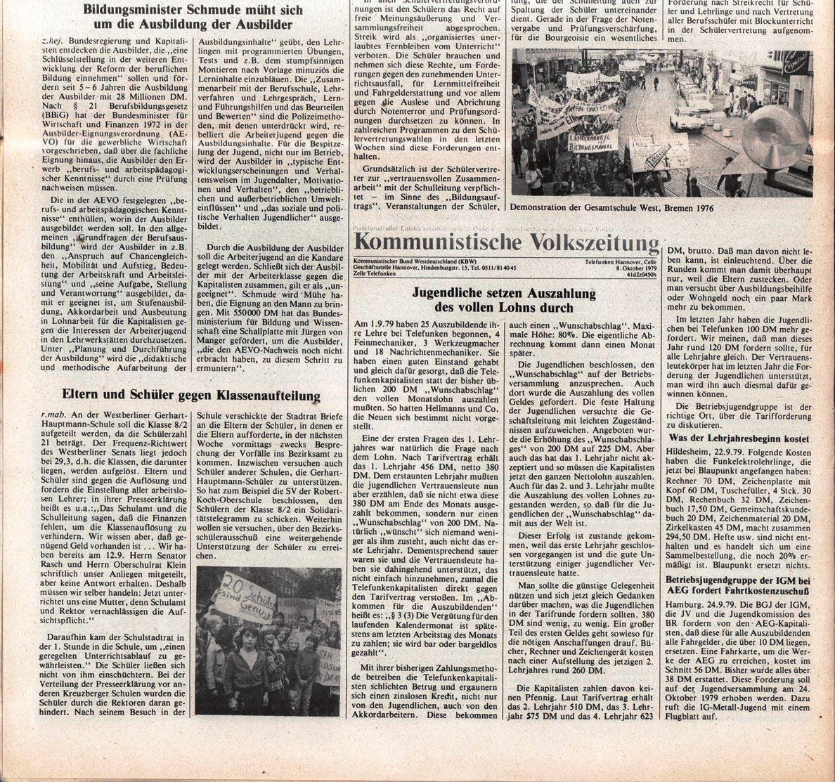 Hamburg_KVZ_1979_42_24