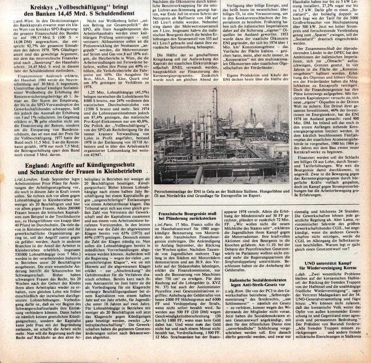 Hamburg_KVZ_1979_42_28