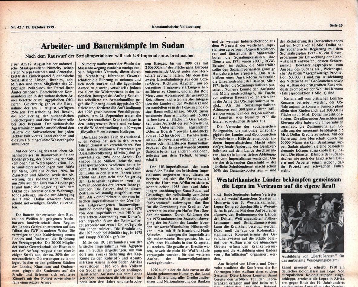 Hamburg_KVZ_1979_42_29