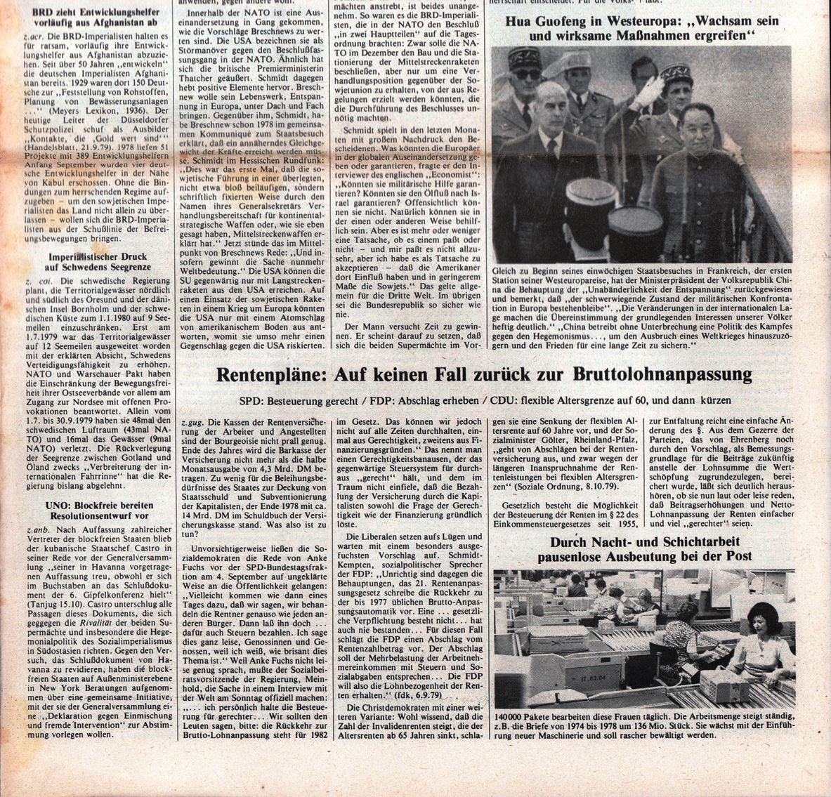 Hamburg_KVZ_1979_43_02
