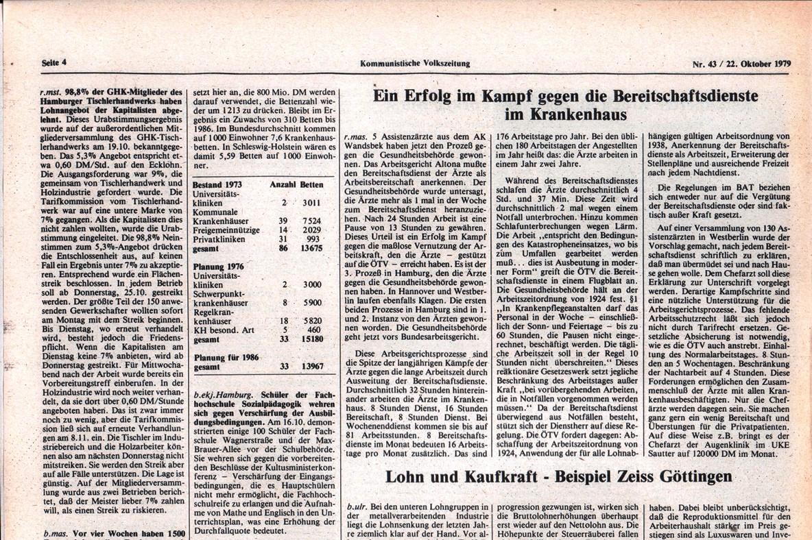 Hamburg_KVZ_1979_43_07
