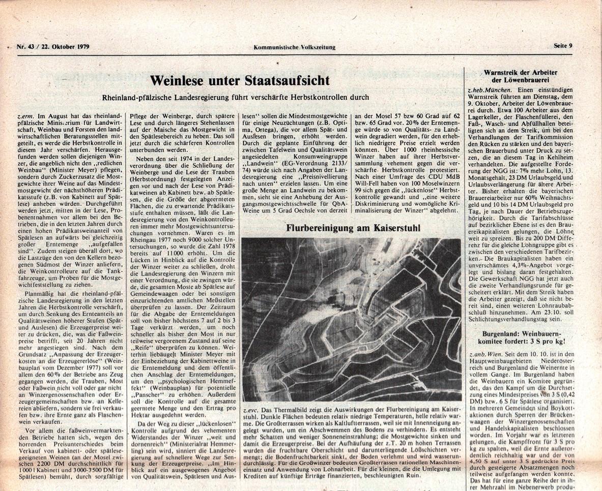 Hamburg_KVZ_1979_43_17