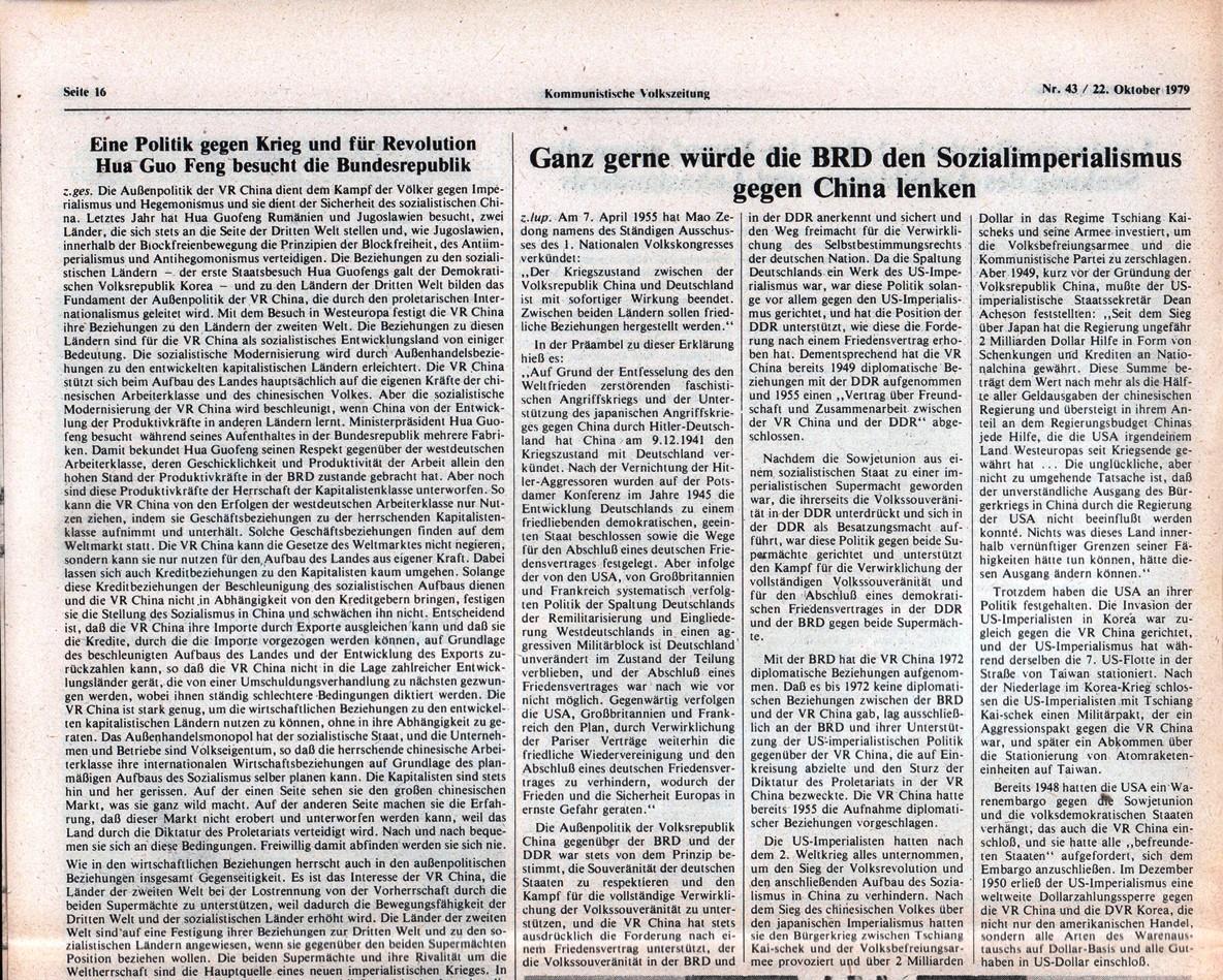 Hamburg_KVZ_1979_43_31
