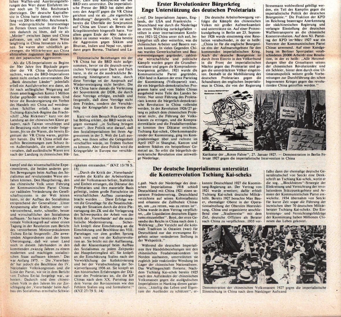Hamburg_KVZ_1979_43_34