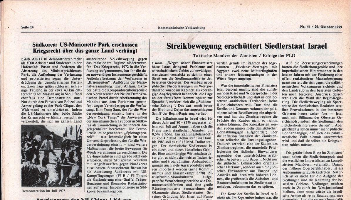 Hamburg_KVZ_1979_44_27