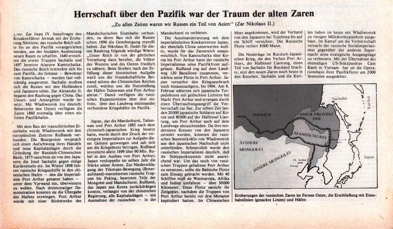 Hamburg_KVZ_1979_46_26