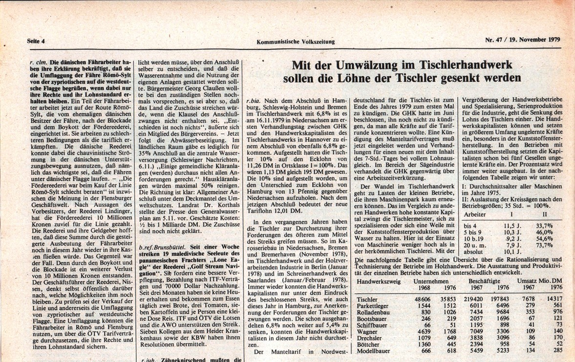 Hamburg_KVZ_1979_47_07