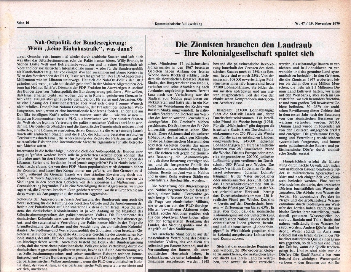 Hamburg_KVZ_1979_47_31