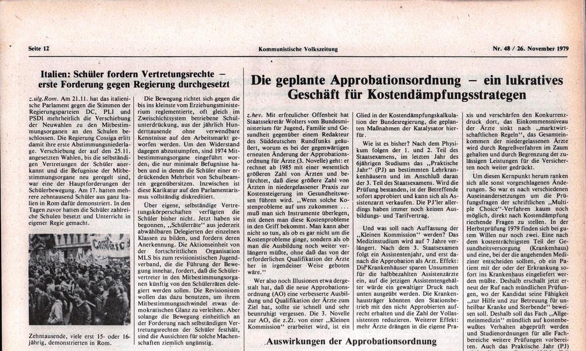 Hamburg_KVZ_1979_48_23
