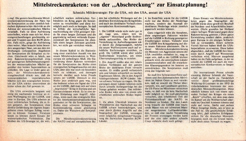 Hamburg_KVZ_1979_51_26