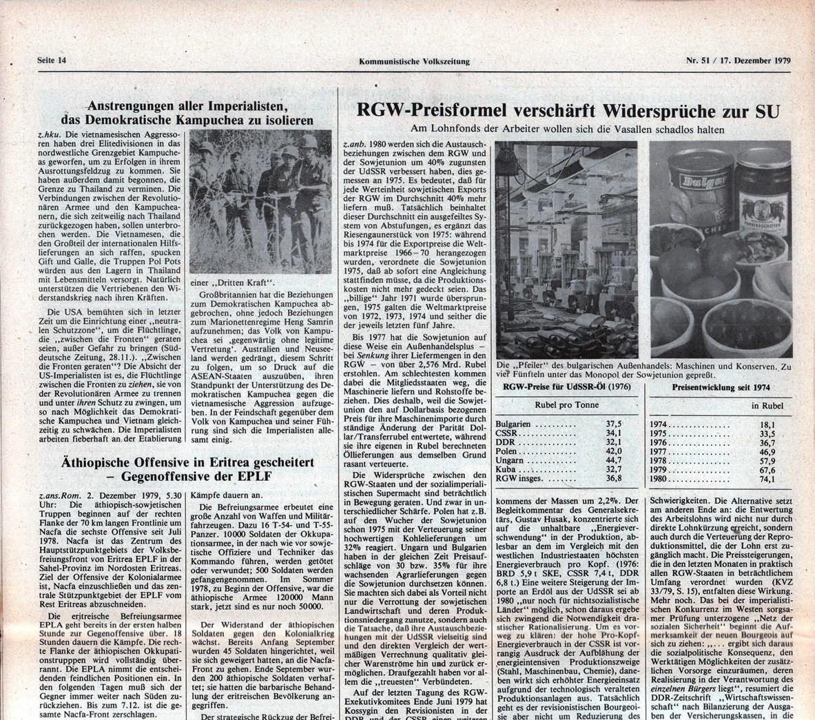 Hamburg_KVZ_1979_51_27
