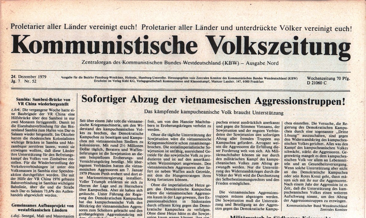 Hamburg_KVZ_1979_52_01
