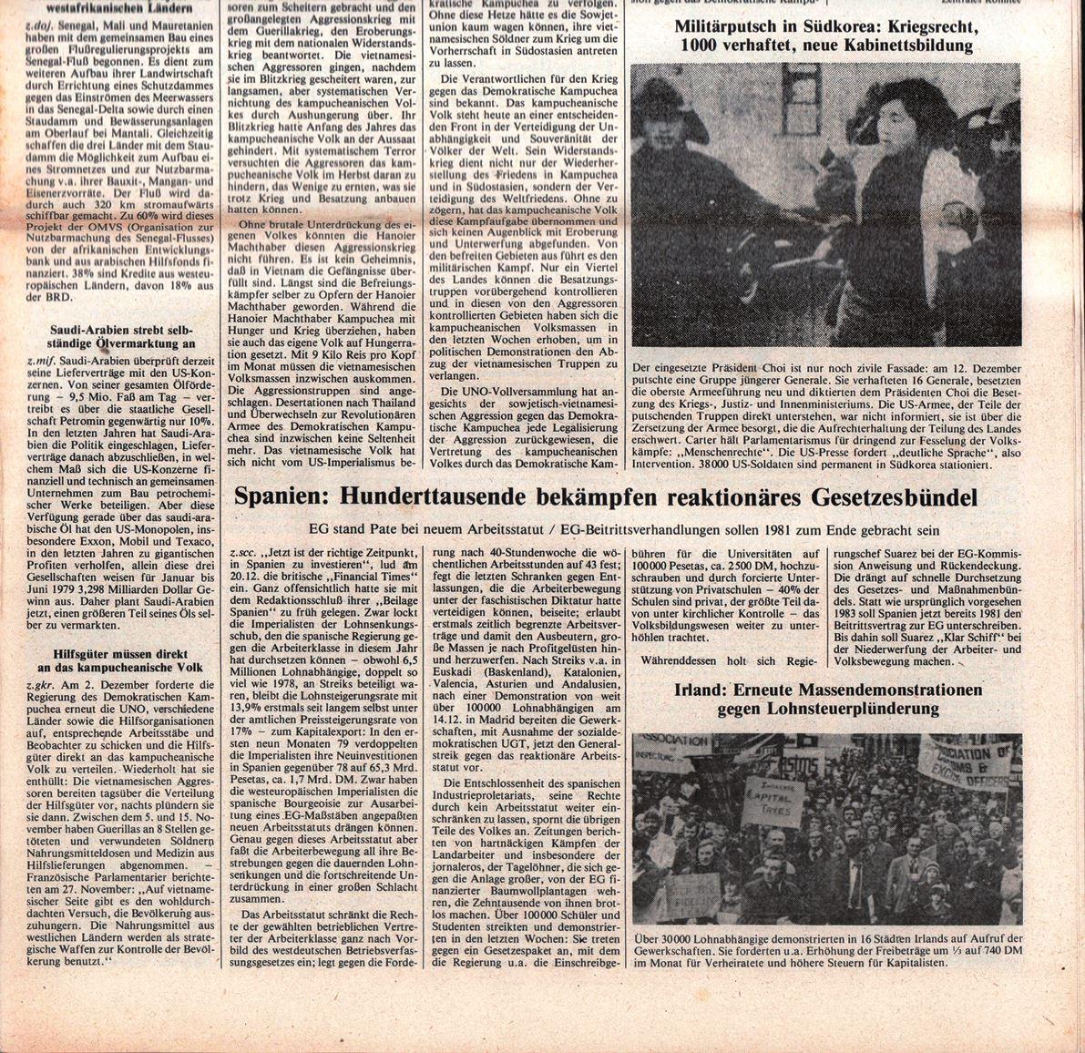 Hamburg_KVZ_1979_52_02