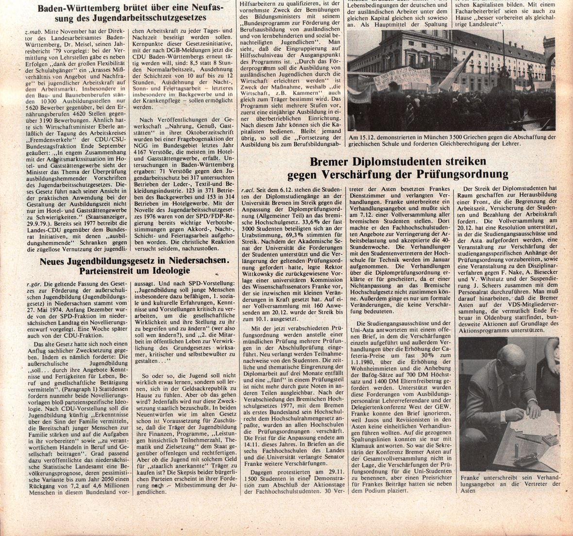 Hamburg_KVZ_1979_52_24