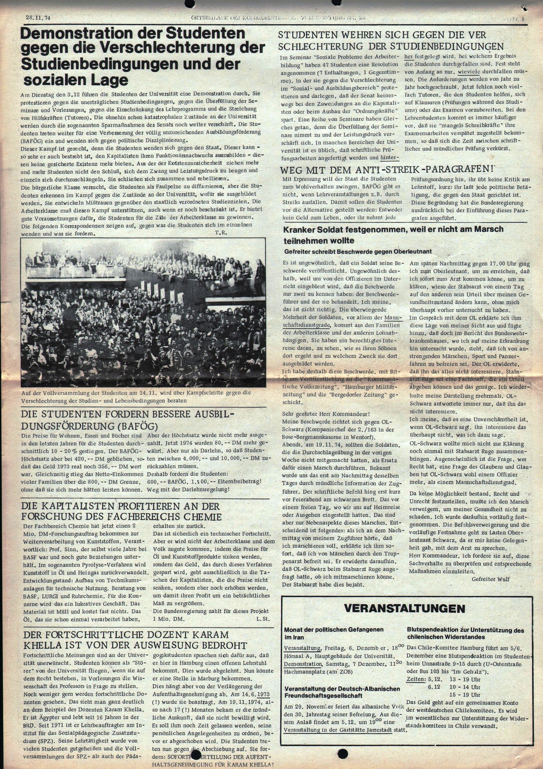 Hamburg_KVZ_155