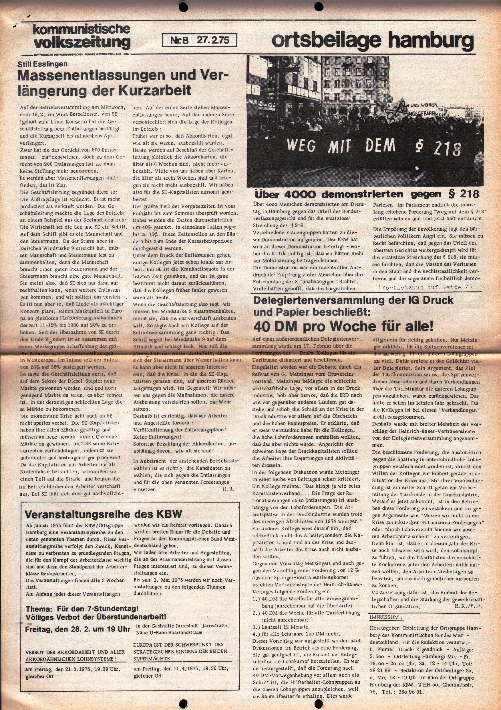 Hamburg_KVZ_190