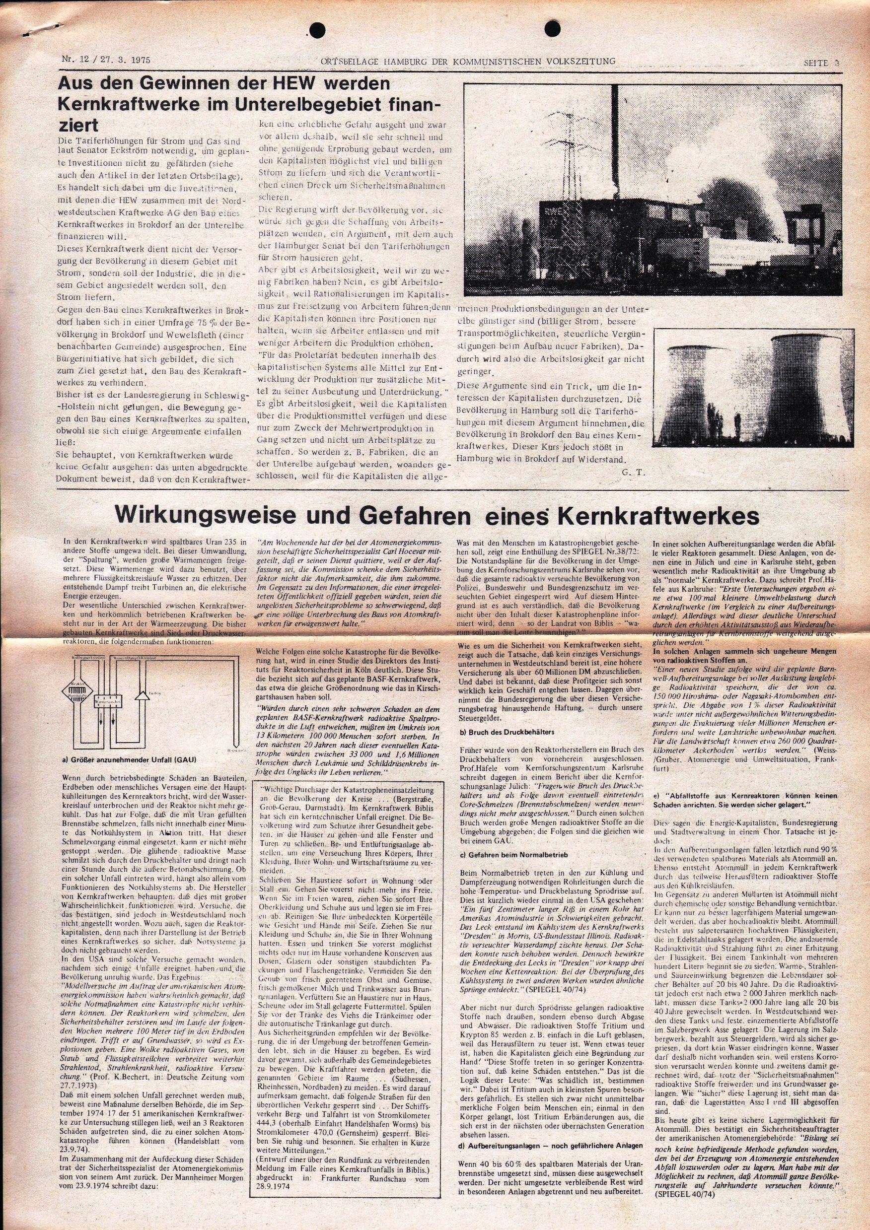 Hamburg_KVZ_208