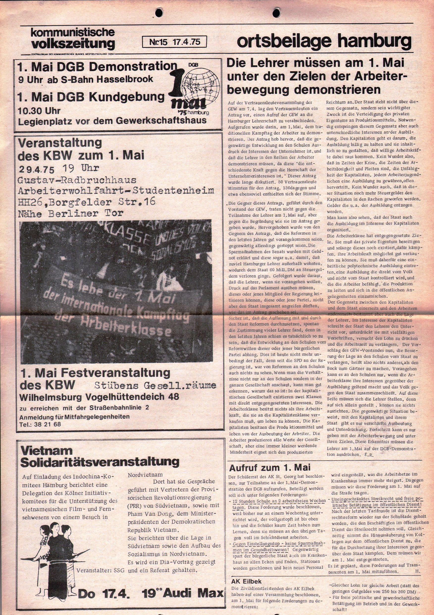 Hamburg_KVZ_217
