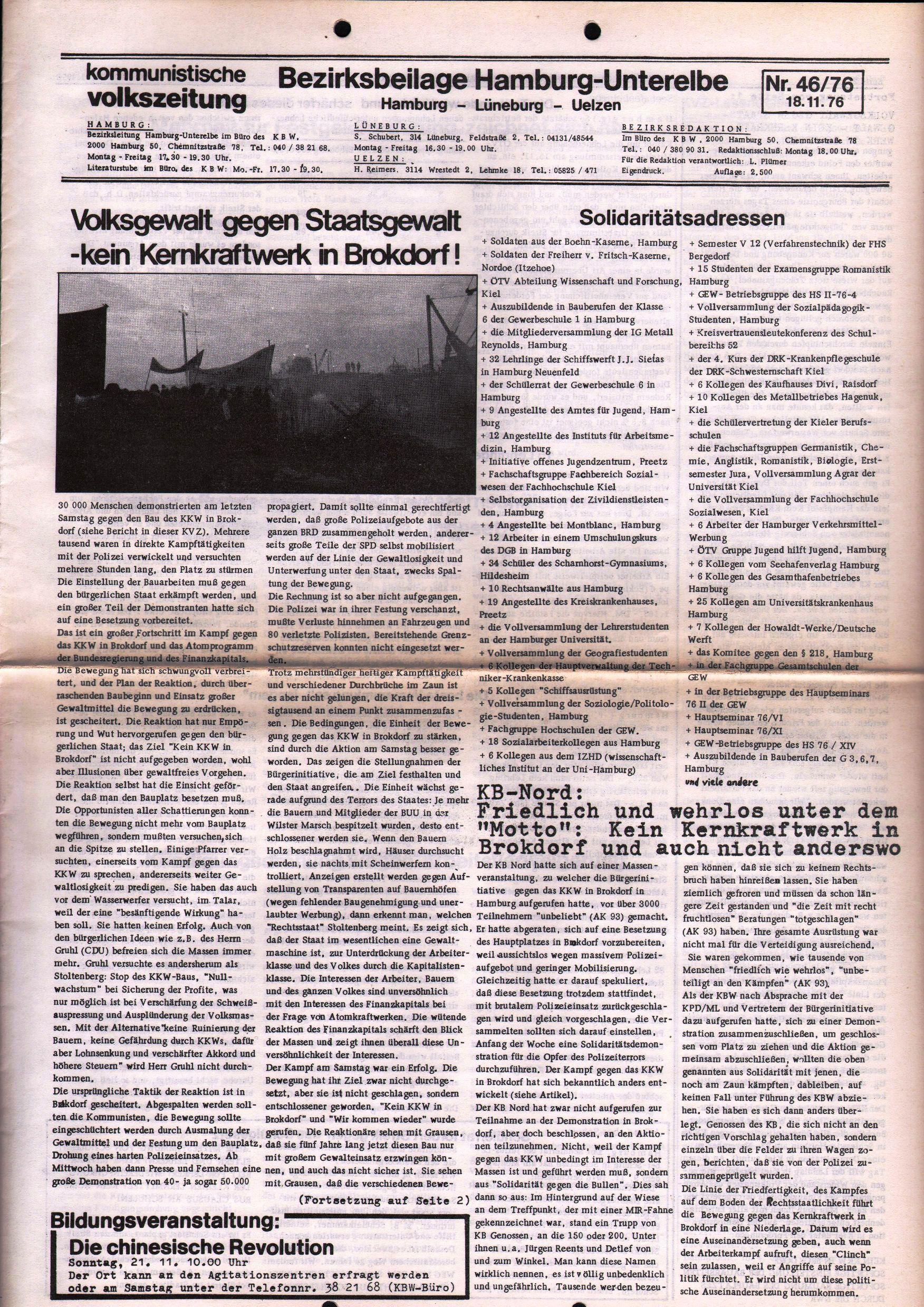 Hamburg_KVZ_506