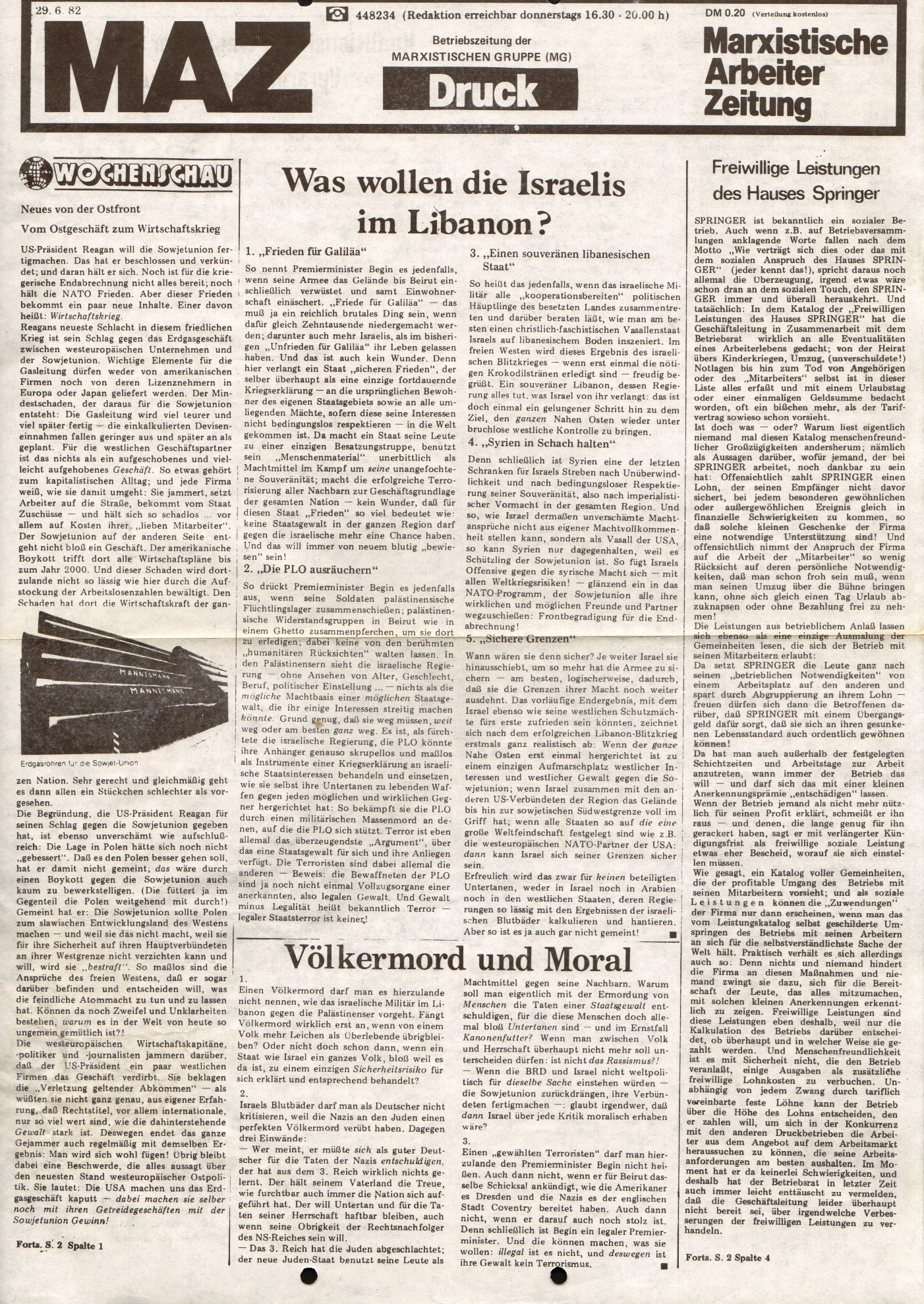 Hamburg_MG_MAZ_Druck_19820629_01