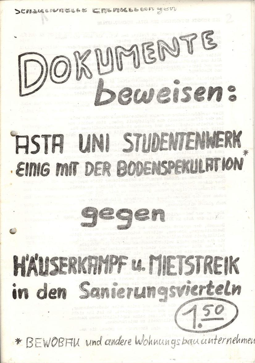 Hamburg_Ekhof011