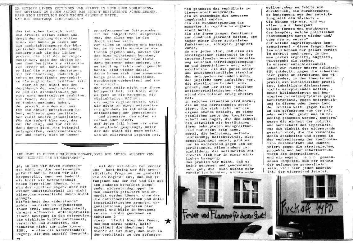 Hamburg_1979_Antifa_Gruppe_Dokumentation_06