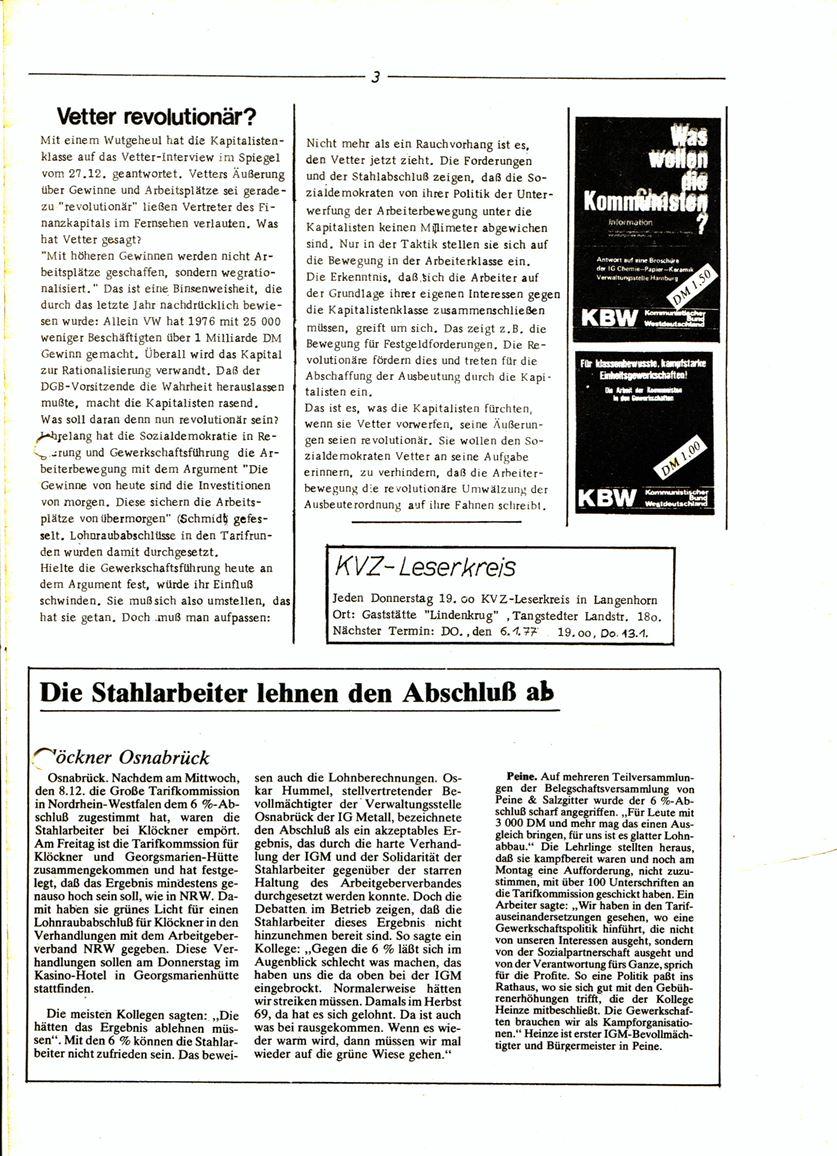 Hamburg_DLH017