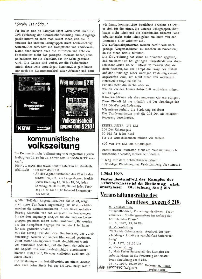 Hamburg_DLH037