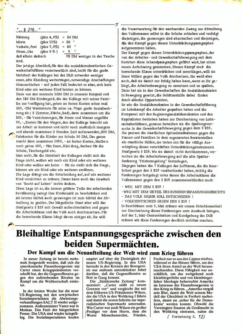 Hamburg_DLH069